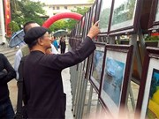 第十五次越南北部山区艺术图片展在高平省举行