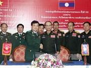 越老加强协作配合共同维护边界的和平与安全