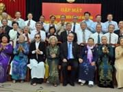 阮善仁同志会见原知识分子运动与阵线工作部代表团