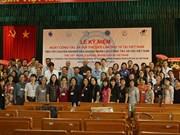 """第18次""""世界社会工作日""""纪念会在河内举行"""