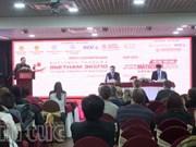 2015年莫斯科越南优质商品展销会即将在莫斯科举行
