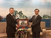 广宁省委副书记武鸿青会见匈牙利国会主席克韦尔