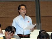 越南第十届国会第十次会议通过2016年国家财政预算的决议草案