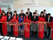 越南美国商会驻平阳省代表处揭牌成立
