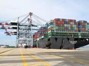 九龙江三角洲地区面对TPP带来的机遇和挑战