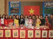 越南参加在韩国举行的第57次国际慈善展会