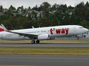 韩国廉价航空公司开通至越南胡志明市航线