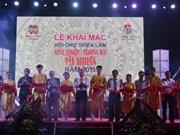 2015年越南西原地区农业与贸易展销会在得农省正式开幕