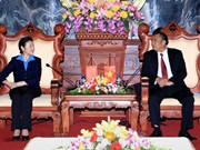 越中最高人民法院加强合作关系