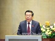 越南国会通过2016-2020年阶段国家目标计划投资主张的决议草案