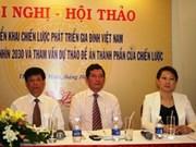 越南家庭发展战略取得值得鼓舞的成果