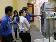 核电发展研讨会和展览会在宁顺省举行