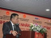 全球越南企业家会议在俄罗斯召开