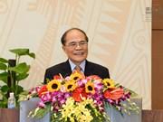 越南国会主席阮生雄出席综合部门行业先进模范表彰大会