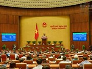 越南第十三届国会第十次会议发表第十八号公报