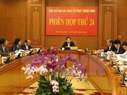 中央司法改革指导委员会第24次会议在河内召开