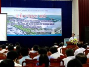 越南政府批准成立广治省东南经济区