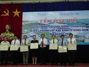 越南广治省力争将罗摇国际口岸建设成为模范口岸