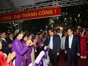 政府副总理阮春福出席兴安省全民大团结日活动
