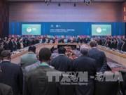 亚太经合组织部长级会议在菲律宾开幕