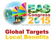 第5届东亚海大会:越南积极展开东亚海洋可持续发展战略