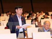 越南第十三届国会第十次会议召开首场质询会