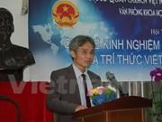 旅居韩国越南知识分子分享科学经验