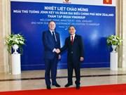 新西兰总理探访越南Vingroup集团