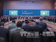 APEC外交与贸易双部长会议在菲律宾举行