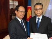 中国驻东盟大使:中方愿推动实现东盟共同体建设