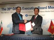 越通社社长阮德利出席在韩国举行的亚通组织执行委员会第39次会议