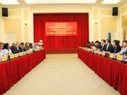 越古政府间委员会第33次会议在河内召开