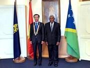 所罗门群岛与越南加强合作关系