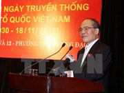 越南国会主席阮生雄出席河内市民族大团结节日活动