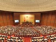 越南第十三届国会第十次会议发表第二十一号公报