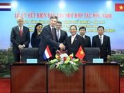 平阳省与荷兰埃门市签署合作备忘录