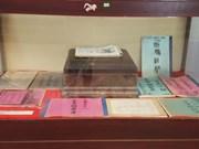 纪念越南诗人阮攸诞辰250周年展览周正式启动