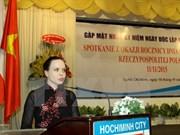 波兰共和国独立日97周年纪念仪式在胡志明市举行