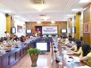 越南大诗豪阮攸诞辰250周年系列庆祝活动纷纷举行