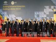 张晋创主席出席亚太经合组织第二十三次领导人非正式会议