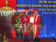大叻大学授予韩国驻越南前大使柳泰铉名誉教授称号