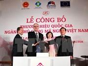 越南公布手工艺品国家商标