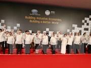 2015 APEC工商领导人峰会重点探讨促进地区经济增长的措施