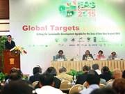 第5届东亚海大会:明确重点目标与合作机遇