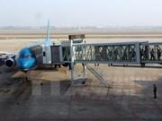 越南航空总公司继续出售2016丙申年春节的特价机票