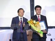 """越南外贸股份商业银行荣获""""2015年最佳零售银行奖"""""""