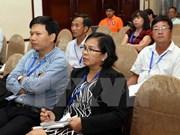第5届东亚海大会:保护海洋资源环境合作—本地区的共同利益
