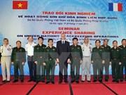 越南与法国交换维护联合国和平的经验