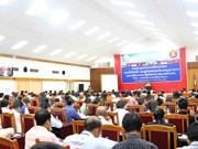 面向东盟经济共同体:老挝加强准备工作