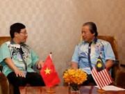 越南和马来西亚加强各领域合作